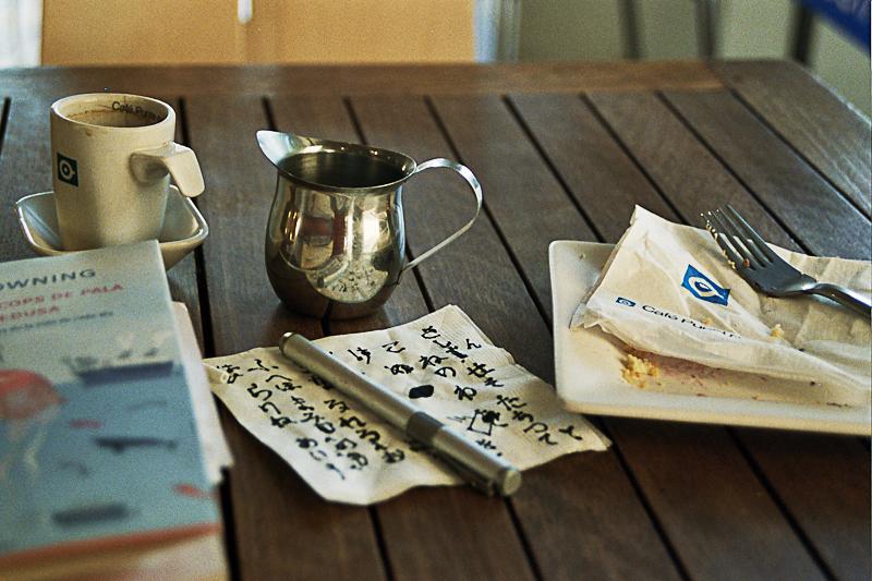 Desayuno con Japones