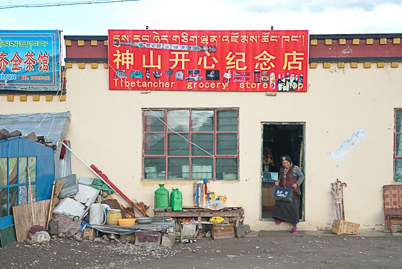 Tibetancher