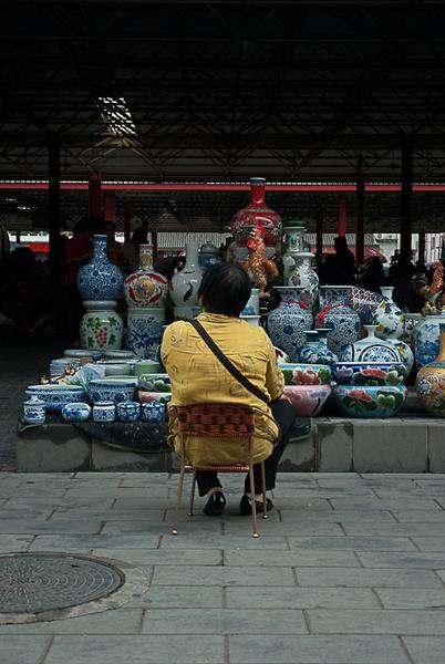 Espalda y Jarrones Chinos